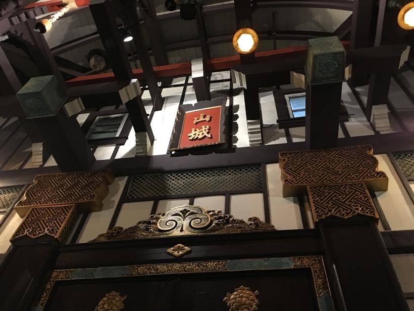 yamashirofront