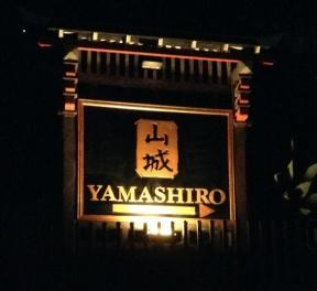 yamashirosign